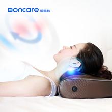 宅男宅女必備的高品質按摩枕熱銷中日韓的多功能無線加熱按摩枕-S6