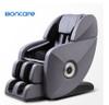 新一代智能全身按摩椅K18